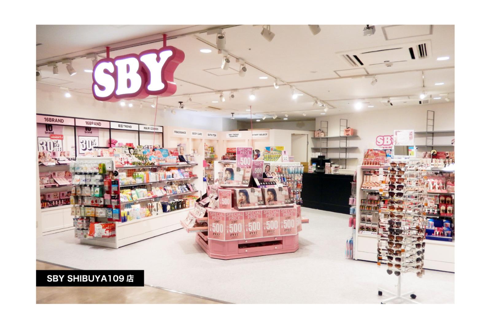 SBY渋谷ショップサイトへ
